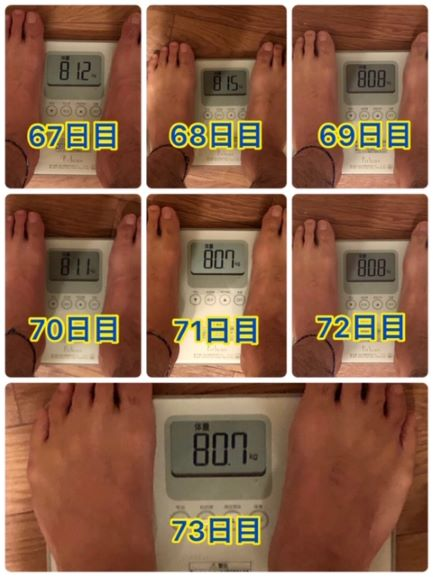 ダイエットは有酸素運動で効率良く脂肪を燃焼させよう