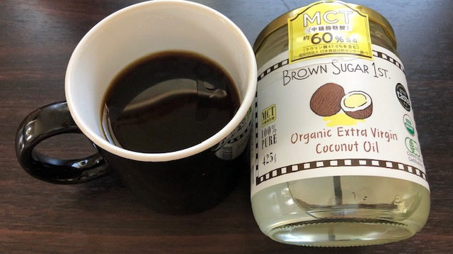 ココナッツオイルを〇〇するだけで糖質制限ダイエットの効率がアップ
